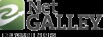 NetGalley_Logo_perfect